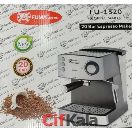 اسپرسوساز فوما ژاپن با فشار بخار 20 بار FUMA FU-1520