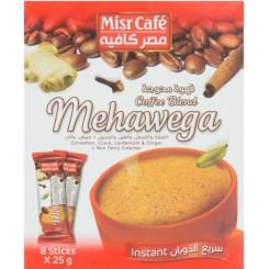 کاپوچینو مکمل تقویتی آقایان misr cafe