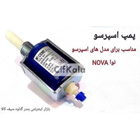 پمپ آب دستگاه اسپرسوساز نوا Nova