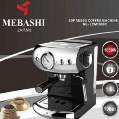 اسپرسوساز مباشی مدل mebashi 1008
