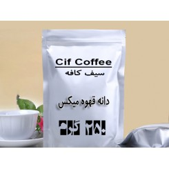 دانه قهوه 250 گرمی میکس روبوستا عربیکا بمب انرژی