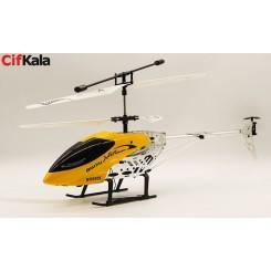 هلیکوبتر اسباب بازی شاژی کنترلی
