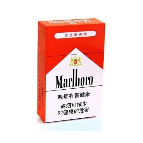 اسپیکر شارژی طرح سیگار