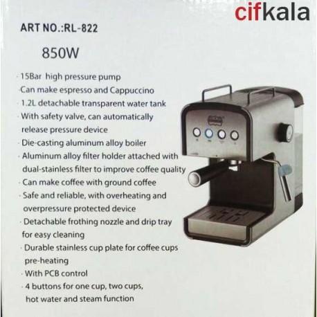 قهوه ساز و اسپرسوساز رمانتیک ROMANTIC RL-822
